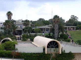 Musée d`Eretz Yisrael