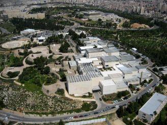 Musée d`Israël